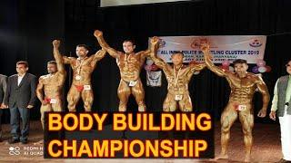 Body Builder Ready To Championship 2020 | All India Police Games Body Building | Sports Fitness Club