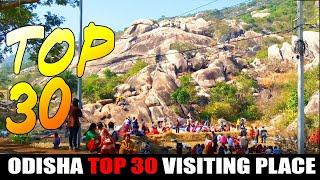 ODISHA TOP 30 VISITING PLACE, TOURIST PLACE AND PICNIC SPOT RANKING