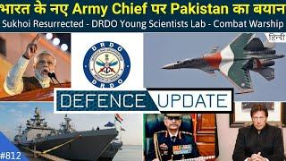 Defence Updates #812 - 5 DRDO Young Scientist Lab, Sukhoi Resurrected, Indian Navy Combat Warship