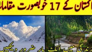 Top 10 place of kashmir Wadi e kashmir beautiful song