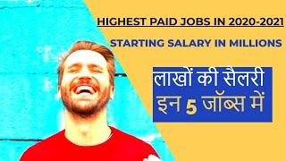 Top 5 Highest Paying Jobs In 2020  Top 5 Highest Paying jobs in India  Best Career In India  ENGLISH
