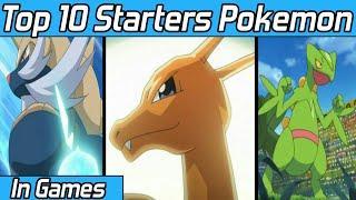 Top 10 starters Pokemon in games || BEST starter Pokemon in Pokemon world