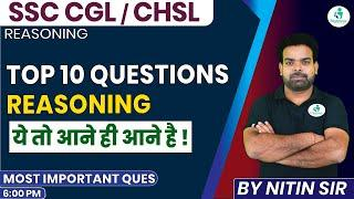 TOP 10 REASONING QUESTION | REASONING PRACTICE QUESTION | REASONING BY NITIN SIR