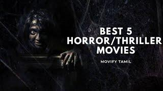 Best Horror Thriller Movies | Movify Tamil | Scary Movies | Top 10 | Part 1 | Tamil Dubbed