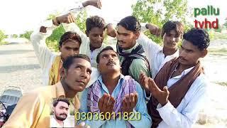 Very funny video top funny comedy videos Punjabi comedy shariki videos by Pallu TV hd