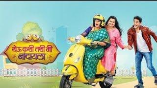 Top 10 Marathi Serials with Online TRP   Week 21 2021   Zee Marathi   Star Pravah