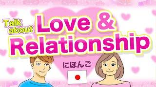 Love & Relationship in Japanese