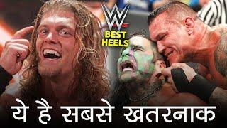 Top 10 Greatest HEEL* WWE Superstars of All Time