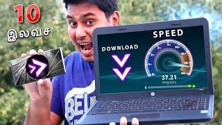 10 இலவச LAPTOP and PC Software | 10 Best PC Software for Windows 10 Tamil