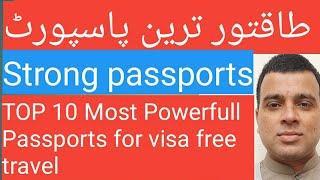 Top 10 World Most Powerfull Pasports of World 2020.World  most Powerfull passport 2019.