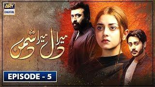 Mera Dil Mera Dushman Episode 5   11th February 2020   ARY Digital Drama [Subtitle Eng]