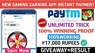 Unlimited Trick ! ₹17,000 Per Number Instant Free Paytm Cash | New Earning App Usa Number Hack Trick