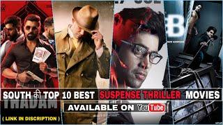 Top 10 Best South Hindi Dubbed Suspense Thriller Movies Available on YouTube | Top10 Thriller Movies