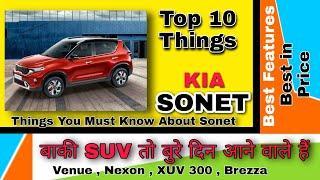 Kia Sonet 2020 | Top 10 Things | Best In Price | Best In features | Hindi