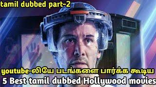 Hollywood best movies available in youtube | part 2 | tubelight mind |