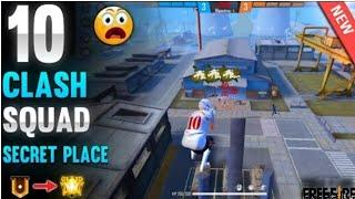 TOP 10 CLASH SQUAD SECRET PLACE IN FREE FIRE | CLASH SQUAD RANK TIPS AND TRICKS IN FREE FIRE