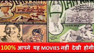 Amazing Facts in Hindi SuperHits Movie Must watch TOP 10 Facts in Hindi || Fact Guru7 ||