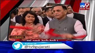 Top News Stories From Ahmedabad: 7/2/2020| TV9News