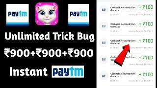 Unlimited Trick ! ₹900 Per Number Instant Free Paytm Cash ! New App Usa Number Refer Bypass Trick
