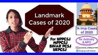Supreme Court Landmark Cases 2020 for Judiciary & APO | Supreme Court judgement 2020 | Recent cases