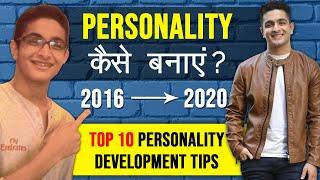 अच्छी Personality कैसे Develop करें? | Top 10 Personality Improvement Skills | BeerBiceps हिंदी