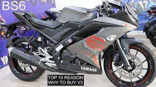 Top 10 Reason Why To buy Yamaha R15 V3 BS6 | 2020 Yamaha R15 V3 Pros & Cons | Best BS6 150 CC Bike?