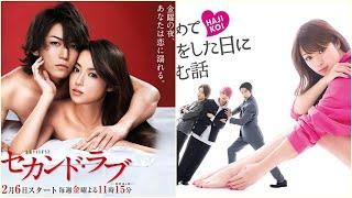Top 5 Japanese Dramas with The Best Story Line