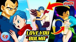 Top 10 Best & Cute Moments of Vegeta and Bulma in Dragon Ball | Explained in Hindi