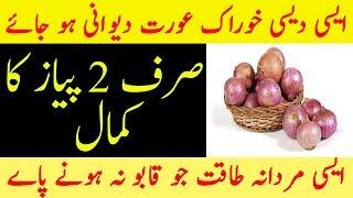 10 Benefits of Onion That Will Surely Surprise You Top 10 Health Benefits of Eating Eggs