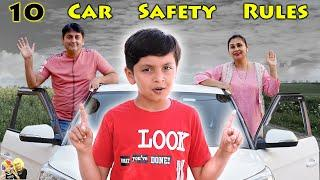 10 CAR SAFETY RULES | Bike Safety | Safety rules on road | General Knowledge | Aayu and Pihu Show