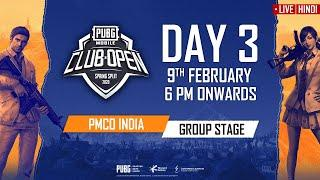 [Hindi] PMCO India Group Stage Day 3 | Spring Split | PUBG MOBILE CLUB OPEN 2020
