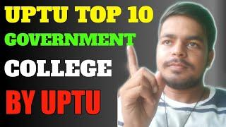 TOP 10 GOVERNMENT COLLEGE BY UPTU / TOP 10 COLLEGE BY UPSEE, UPTU / UPTU COUNSELLING 2020