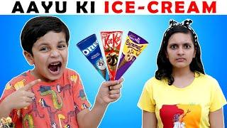 AAYU KI ICE CREAM | Moral Story for kids | Funny Hindi Stories | Aayu and Pihu Show