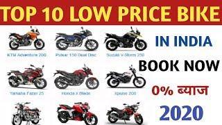 top 10 low price bike in india / best bike under 50000 in india 2020