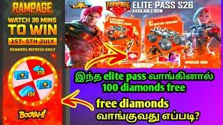 Free fire new elite pass| save 100diamonds full details in தமிழ்| how to get free 10 diamonds| VK GT