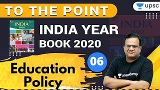 India Year Book Summary by Ashirwad Sir | Education Policy