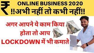 online business ideas,make money online,work from home,how to make money online,social media
