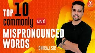 10 Common Mispronounced Words   How to Pronounce English Words Correctly   vocabulary   VLE