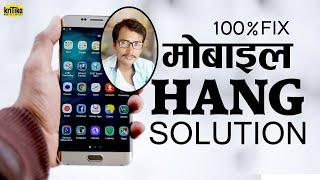 Top Secret Setting Solve  Samsung  Mobile Hang Problem | Mobile Slow Problem Solution | In Nepali