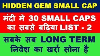 Best small cap stocks in market crash 2020 part 2 | best shares to buy now | top multibagger stocks