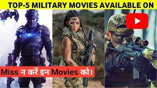 Top 5 Best Hollywood Military Mission Movies Available On YouTube In Hindi | Part 8