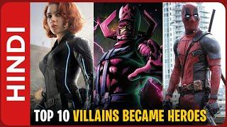 Top 10 Villains Who Became Superheroes In HINDI | Top 10 Marvel And DC Villains Who Turned Good