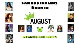 August Month Born Indian Celebrities /Top Famous Indians Born in August / August Month Birthdays /