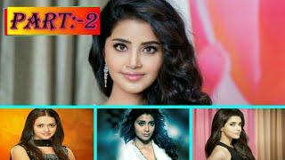 Top South Indian Actress Real Details| Heroines Age With Salary Part - 2 ||Desi Fukrey Returns||