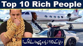 Top 10 Richest People In The World 2020 | The List of worlds richest people