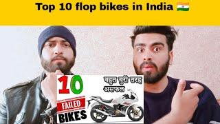 Pakistani Reacting on Top 10. Bike's That Failed Top Impress in India by | Pakistani Bros Reactions|