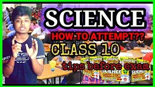 HOW TO ATTEMPT SCIENCE PAPER CLASS 10 | PROPER STRATEGY TO SCORE 80/80 | CBSE CLASS 10 BOARDS