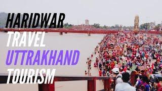 Delhi to #Haridwar   Uttrakha  Har Ki Paudi   River Ganga   Uttrakhand Tourism  
