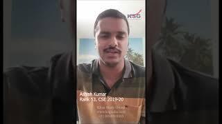 Ashish Kumar, IAS, AIR 53, UPSC CSE 2019, Rank 53, Topper, UPSC Result, Achievement, KSG India