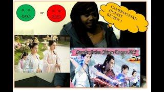 BLACK CAMEROONIAN GIRL REVIEWS TOP 10 CHINESE HISTORICAL DRAMA - 黑人女孩评论历史中国系列